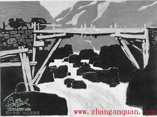 梅仙哲寮孤本的文峰塔